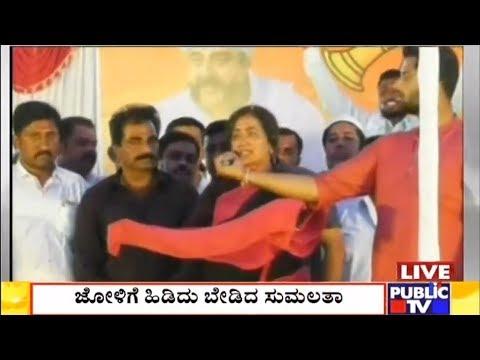Xxx Mp4 Sumalatha Gives Emotional Speech At The Mega Rally In Mandya 3gp Sex