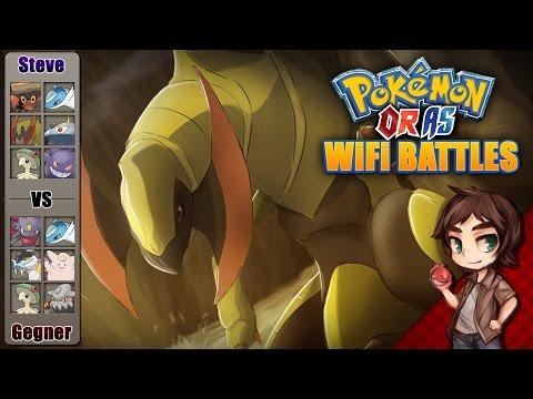 ★ Sehr Max-lastig - Pokemon ORAS WiFi Battle [German/Deutsch] [SuperFunTime]