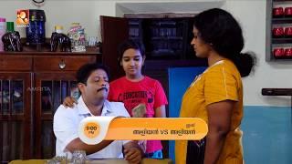 Aliyan VS Aliyan | Today_12-06-2018 @ 9:00 PM | Amrita TV