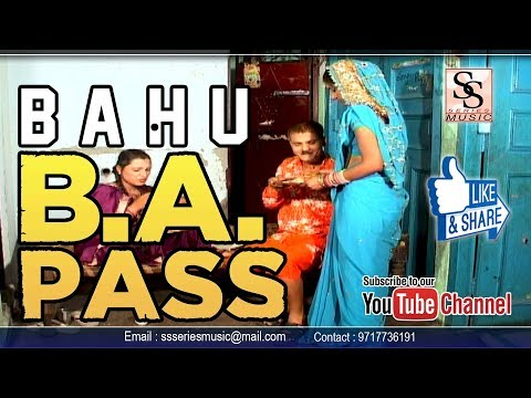 Bahu B.A. Pass || New Comedy Movie || Comedy Scenes || Musiclable SSseries Music