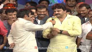 Balakrishna Funny Tongue Twisters On Stage - Lion Audio Launch