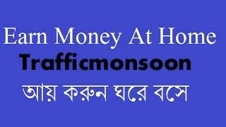 Trafficmonsoon  Earn $100-$500 per month bangla tuotorial