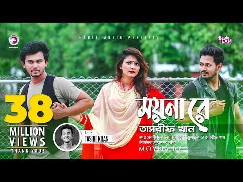 Xxx Mp4 Moyna Re Tasrif Khan Kureghor Band Bangla New Song 2018 Official Video 3gp Sex