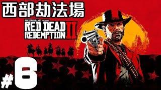 2018-11-21 電玩角落頭 Gaming Kongner 2230 NBA2K19 2330 Red Dead Redemption 2