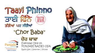 Taayi Phinno - Chor Baba
