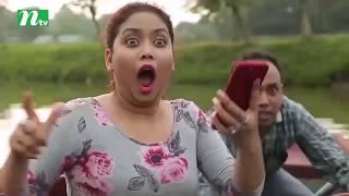 ক্যাপ্টেন আমেরিকা হতে যেয়ে বুবুনের কি হাল  ! অস্থির এক ফানি ক্লিপ! ।  NTV Bangla Natok Funny Clips