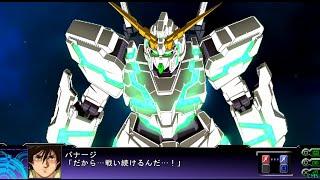 SRW Z3: Chapter Heaven - Gundam Unicorn (Awakened Destroy Mode) All Attacks