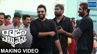 Raja Cheyyi Vesthe Movie Making Video | Nara Rohit | Taraka Ratna | Isha Talwar | TFPC