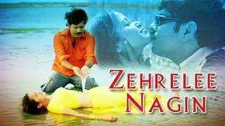Zehreeli Nagin - Full South Indian Super Dubbed Action Film - HD Latest Movie 2015