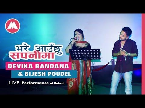 Xxx Mp4 Bhare Aauchu Sapanima LIVE Performance By Devika Bandana And Bijesh Poudel 3gp Sex