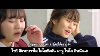    THAISUB    Reset - Tiger JK ft.Jinsil of Mad Soul Child (Ost. Who Are You: School 2015)