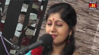 Dariye Acho Tumi Amar Ganer Opare - Dr. Debaleena Bhowmik