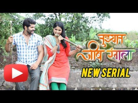 Tujhyat Jeev Rangala   New Serial on Zee Marathi   Promo Out   Starts From 3rd Oct