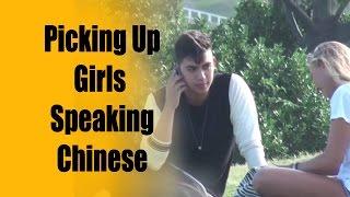 Picking Up Girls Speaking Chinese
