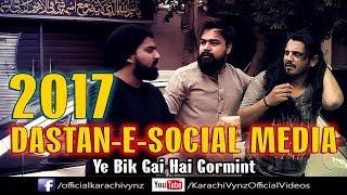 DASTAAN-E-SOCIAL MEDIA 2017 | Karachi Vynz Official