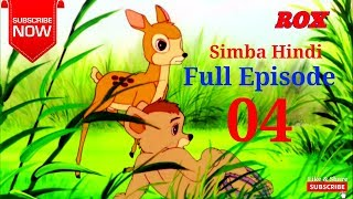 Simba Cartoon Hindi Full Episode - 4 || Simba The King Lion || JustKids Show