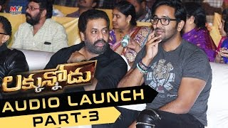 Luckunnodu Audio Launch Part 3 - Vishnu Manchu, Hansika Motwani - Raj Kiran