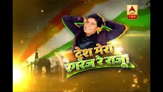 Know about developments in India over past 70 years along with Raju Srivastav's comedy