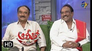 Alitho Saradaga   24th July 2017   Paruchuri Brothers   Full Episode   ETV Telugu