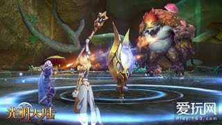 LAND OF GLORY:BEST MMORPG ONLINE ANDROID/IOS/PC(trailer with gameplay)