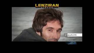 Arash Sdeghi  and his wife told by Iranian TV and Claim of coordinated activities for saving him