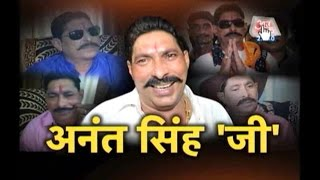 Vardaat: Arrested JD(U) Minister Anant Singh And His Crime Stories