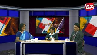 "Watch LIVE: ""Agamir Pothe"" on LB24. Topic: Age gaps in marriage.