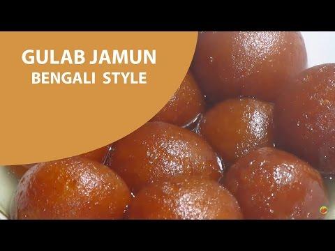 Xxx Mp4 গোলাপজাম বা লেডিকেনি রেসিপি বাঙালি স্টাইলে Gulab Jamun Bengali Style 3gp Sex