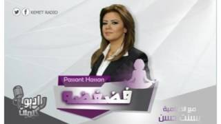 برنامج فضفضة الحلقة 9 - مصري شايف إن السعودية جنة و مصر نار !!!!!!!!!!!!!!!