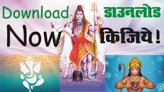 How To Download God Wallpapers - Hindu Gods