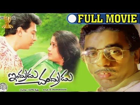 Xxx Mp4 Indrudu Chandrudu Full Movie Kamal Hassan Vijayashanti Ilayraja Suresh Productions 3gp Sex