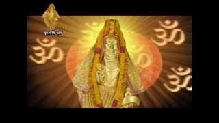 BRAHASPATI DEV BHAJAN (USHA MANGESKAR ).mpg