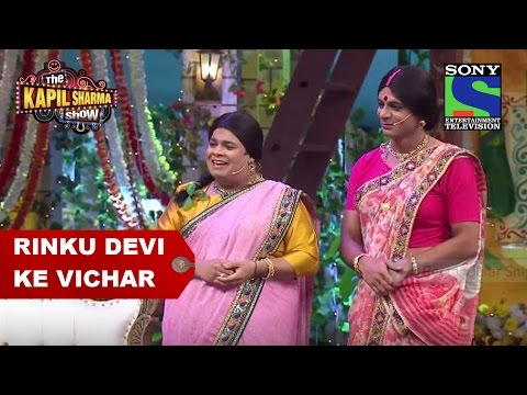 Xxx Mp4 Rinku Devi Ke Vichar The Kapil Sharma Show 3gp Sex
