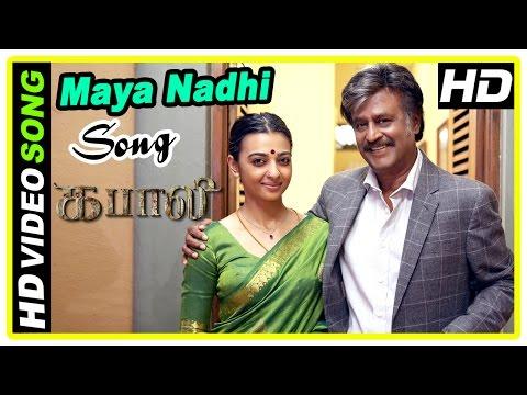 Kabali Tamil Movie Scenes   Maya Nadhi Song   Rajini and Dhansika meet Radhika Apte   Kishore