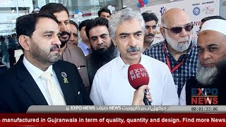 GUJRANWALA EXPO 2019 Minister for Industries Mian Aslam Iqbal Made in Gujranwala Chamber of Commerce