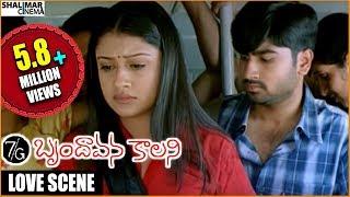 Download 7/G Brindhavan Colony || Ravi Krishna & Sonia Agarwal Love Scene In Bus || Ravi Krishna, Sonia 3Gp Mp4