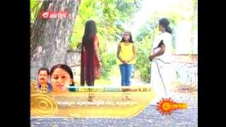 SerialSnehakoodu Serial from Surya Tv
