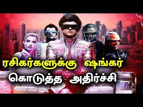 Xxx Mp4 SHOCKING Muthalavan 2 2 O Update Rajinikanth Shankar Tamil Hot 2 O Teaser Kaala 3gp Sex