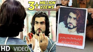 Naqeeb Mehsud shaheed Ki Yaad Ma very sad Tapay. شہید نقیب محسود پہ یاد کےغمجنے ٹپے
