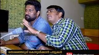 Parody songs are getting ready for Malappuram by-election campaign