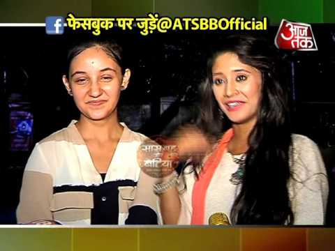 Badi-Choti Nayara met each other in Yeh Rishta .