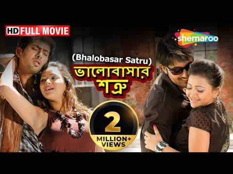 Bhalobasar Satru (HD) - Superhit Bengali Movie - Uday Kiran - Shweta Prasad - Ashish Vidarthi