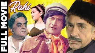 Rahi (1952) Hindi Full Movie | Dev Anand, Nalini Jaywant | Hindi Classic Movies