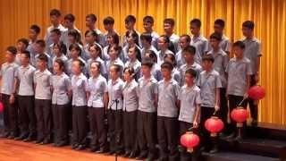 明道中學102學年度國一詩詞吟唱比賽-Y113