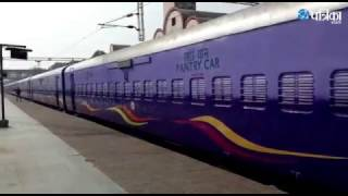 New Smart coach in the Indian Railway | Will run between Bina-Bhopal