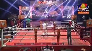 មួយទឹកអោយគត់ Rith Atith vs Kaoreanthorng (Thai) Bayon Khmer boxing 07/12/2018