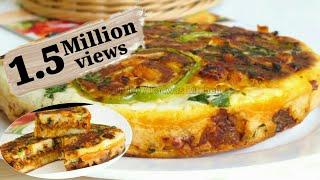 ♨Irani Pola || Ifthar Special || Easy Snack || ഇറാനി പോള || Recipe : 139