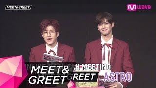 [MEET&GREET] 171204 ASTRO 5th Mini Album 'Dream Part.02' (ENG SUB/FULL)