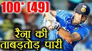 Suresh Raina slams 126 runs in 59 balls ( 13X4, 7X6 ) in Syed Mushtaq Ali Trophy | वनइंडिया हिंदी