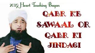 Kabr-ke-sawalat_[raza saqib mustafai] emotional bayan raza saqib mustafai latest bayan